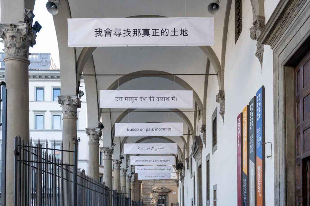 Fabio Mauri, Elena Mazzi ed Emanuele Becher: dialogo tra generazioni nelle tre nuove mostre al Museo Novecento di Firenze.